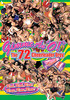 Video On Demand: 72 Cheerleader Orgy
