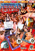 Video On Demand: American Bukkake 40