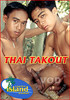 Video On Demand: Thai Takeout
