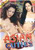 Video On Demand: Asian Cuties
