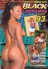 Video On Demand: Inner City Black Cheerleader Search 93