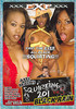 Video On Demand: Squirting 201 Vol. 5: Black Rain