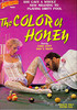 Video On Demand: Color Of Honey