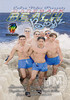 Video On Demand: Bareback Beach Boyz