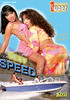 Video On Demand: Sexy Speed