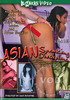 Video On Demand: Asian Spanking Discipline
