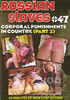 Video On Demand: Russian Slaves 47 - Corporal Punishments In Country (Part 2)