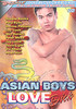 Video On Demand: Asian Boys Love Dick