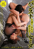 Video On Demand: Asian Lesbian 54