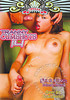 Video On Demand: Tranny Cumshots 14