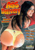 Video On Demand: Ass Delivery