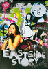 Video On Demand: Eastside Story (Disc 1)