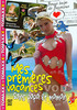Video On Demand: Mes Premieres Vacances Sans Papa Et Maman