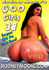 Video On Demand: Goo Girls 38