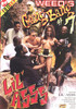 Video On Demand: Weed's Gang Bang 7 - Lil' Asss