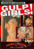 Video On Demand: German Hardcore - Gulp Girls!