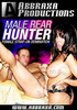 Video On Demand: Male Rear Hunter