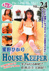 Video On Demand: The Little My Maid Vol. 24 - House Keeper