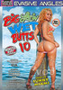Video On Demand: Big Latin Wet Butts 10