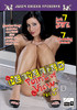 Video On Demand: Perverted Point Of View  3